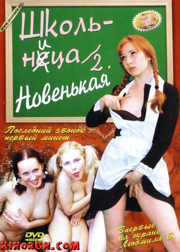 erotika-filmi-russkoe